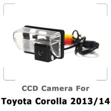 wholesale toyota corolla car pc