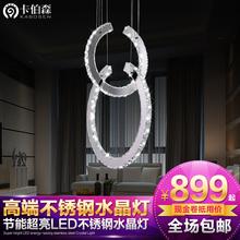 cheap steel light
