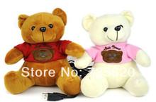 bear mp3 promotion