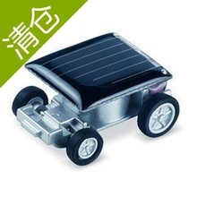 wholesale smallest solar car