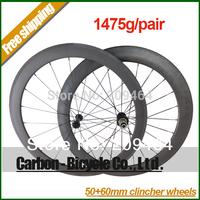 Only 1475g powerful 50+60mm clincher carbon fiber cycling wheels ultra light 700C carbon fiber road bike wheels powerway R13 hub