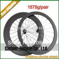 Only 1575g powerful 50+88mm clincher ultra light 700C carbon fiber cycling bike wheels powerway R13 hub