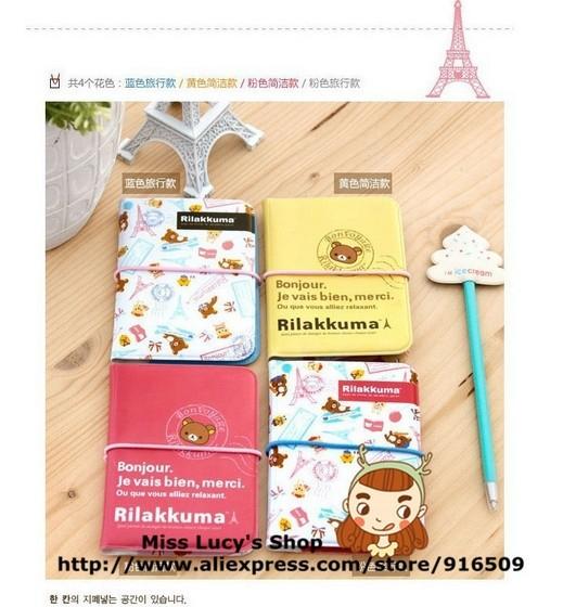 Free ship 1lot=16pcs/Korean stationery kawaii cute Rilakkuma card bag ID holders wallets(China (Mainland))