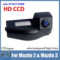 CCD HD Car backup camera Night vision  for Mazda m2 m3 Mazda 2 mazda 3 waterproof car parking camera Auto car rear view camera