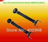 Rear Toe Control Arm for Nissan 240SX S13/Silvia Skyline 300zx