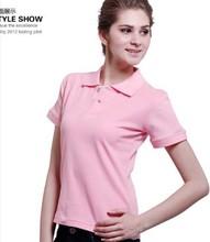 wholesale short advertising