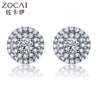ZOCAI BRAND STAR SKY 0.58 CT CERTIFIED CLUSTER DIAMOND DESIGN 18K WHITE GOLD DIAMOND EARRING  E00809
