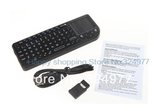 cheap keyboard mouse tv