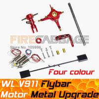 V911 V911-1 260A 320A Metal Upgrade Parts Set Blud Red Green Siliver for RC Helicopter Parts V911 Upgrade Flybar V911 Tail Motor