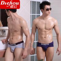 Bamboo fibre underwear triangle panties male u bag mid waist belts cotton sexy 100% antibiotic
