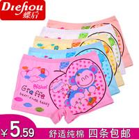 2250 100% cotton female child boxer panties female child 100% cotton print belts