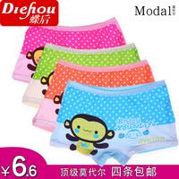 Modal boxer panties female child print belts 100% cotton soft cotton