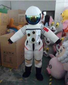 space suit cheap - photo #33