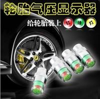 Visual tire alarm tyre indicator valve 4 tire gauge