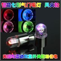 Rim light wheel arc lamp car decoration lamp car accessories colorful tire valve lamp