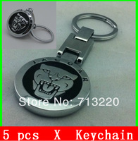 5pcs Personalized Car Keychain Metal  Silver Stereo Male Business Gifts for Automobiles & Motorcycles Key
