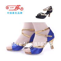 Women's Latin dance shoes dance shoes soft outsole dance shoes dance shoes square jazz dance 220( heel 7 cm)