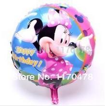 popular balloon helium
