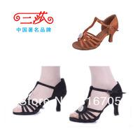 Women's Latin dance shoes dance shoes soft outsole dance shoes dance shoes square jazz dance 226( heel 7 cm)