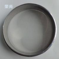 Stainless steel sieve chinese medicine sugar sieve screen mesh 30cm10-2000 flour sieve