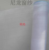 White nylon plastic window screen mosquito screens simple insect prevention net 18