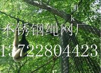 Roundhaul animal roundhaul soft steel wire rope net light roundhaul animal protection net