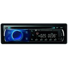 car stereo dvd price