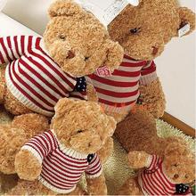 cheap teddy bear price
