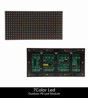 P8 1R1G1B Full Color Outdoor Module (Hot sale)