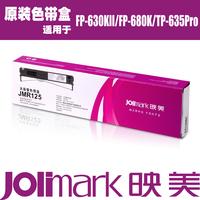 Original fp-630kii fp-680k stylus printer ribbon rack jmr125 ribbon core
