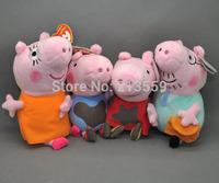 "Free Shpping 4pcs Peppa Pig Family Plush Doll Stuffed Toy DADDY & MUMMY DIRTY Peppa & GEORGE 7""-8"" (18-20CM) #2 Retail"