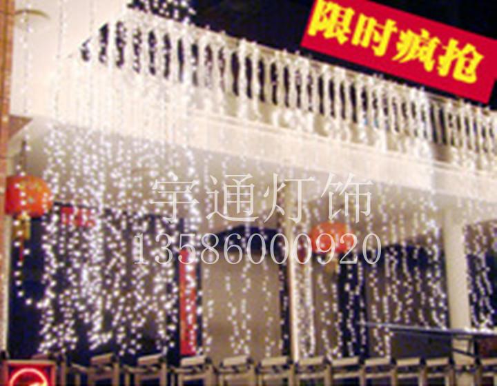 Wedding supplies window decoration living room decoration led curtain lantern(China (Mainland))