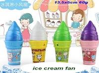 2014 new arrival mini fan children love power of battery summer Ice cream fan SIZE:13.5*5.5cm 60g free shipping