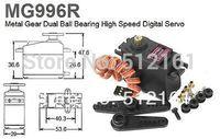 MG996R HD Torque Metal Servo Robot Servo Digital For Robotics RC car 2pcs