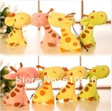 giraffe stuffed animal promotion