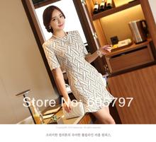 Summer Promotion Online Shopping