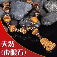 Car pendant natural obsidian beads car decoration quality jushi peace symbol