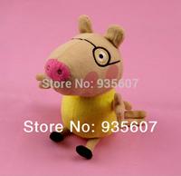 Pedro Pony 20CM 8pcs/set hot sale  Peppa George Pig friends family Plush Toy Set Peppa Pig  Stuffed Animals Dolls baby toys pepa