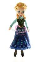 Free shipping New 2014 Original Movie FROZEN doll Frozen Princess Anna Plush Doll 37cm Frozen Toys Dolls for Girls Gift