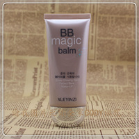 Authentic Korean whiten BB naked makeup frost  whitening & block defect moisturizing 60 ml quarantine    free  shipping