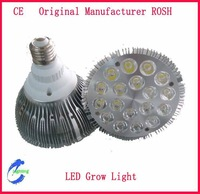 Free Shipping Promotion Wholesale Price AC85-265V 18W  E27 Based  LED Plant Growth Llight