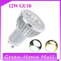 3x GU10 led 12W 4*3W gu 10 led Dimmable lamp Led Spotlight AC85-265V CE/RoHS Warm White/Cool White,Free Shipping E27/MR16/GU10