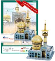 DIY 3D Puzzle Colorful Print World Famous Building Model Iran Imam Reza Holy Shrine Ceremony Jigsaw 22 Pc's Set