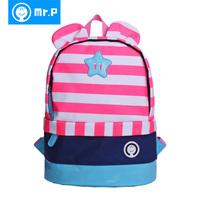 Mr . pmarine bb bear bag kindergarten school bag section of the trend of fashion child backpack