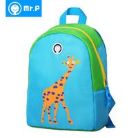 New arrival mr.p 2014 double-shoulder child school bag backpack