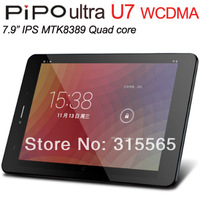 "Pipo U7 3G phone call tablet pc 7.85"" IPS screen MTK8389 Quad Core 5.0MP Camera HDMI 1GB 16GB GPS"
