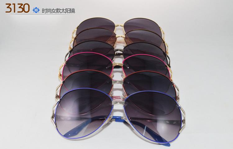 Free shipping 2014 New Sunglasses Driver drove dedicated Frog mirror Progressive polarized sunglasses big Frame Shopping(China (Mainland))