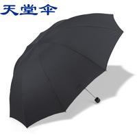 Umbrella sun-shading super sun anti-uv super large folding