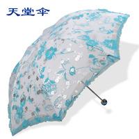 Double layer embroidered sun protection umbrella anti-uv umbrella rich super
