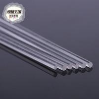 250MMX2MM  Diy Models Parts Transparent Acrylic Stick Organic Glass Rod acrylic